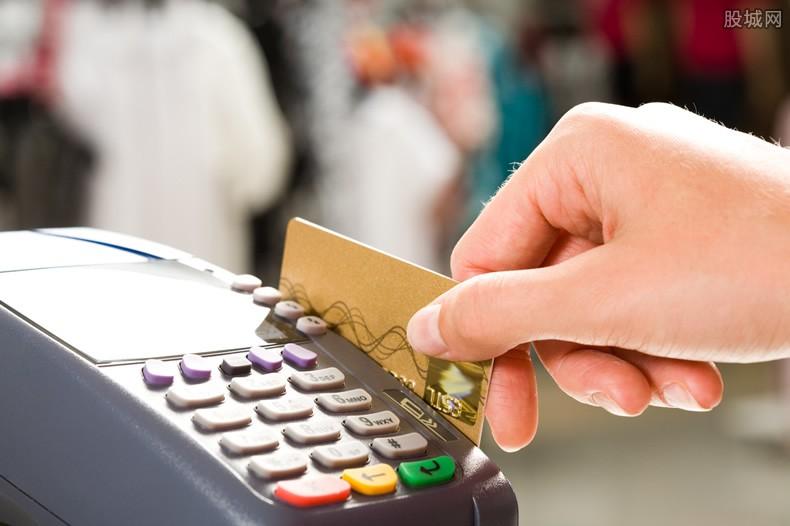 平安信用卡