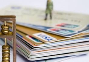 平安信用卡积分怎么免费兑换礼品 最新操作指南来了