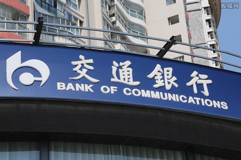 交通银行优逸白金卡年费多少 有免年费政策吗?