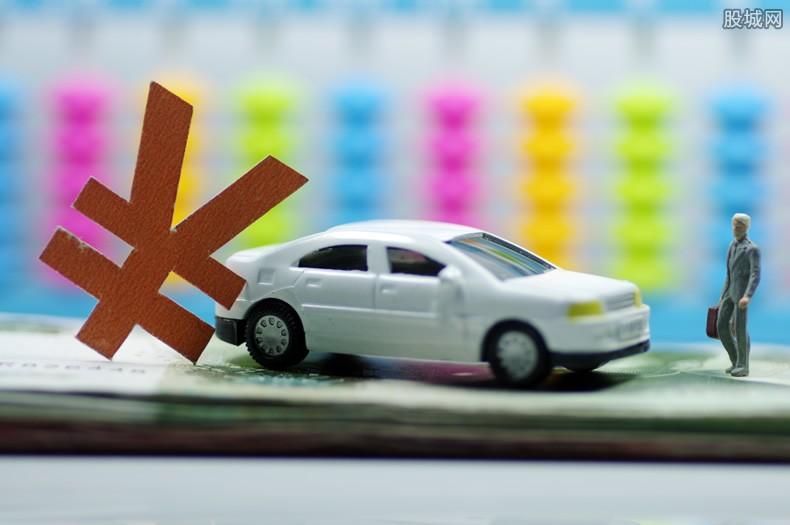 买车无息贷款套路