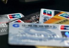 工商卡被银行系统锁定怎么办 解决的方法介绍