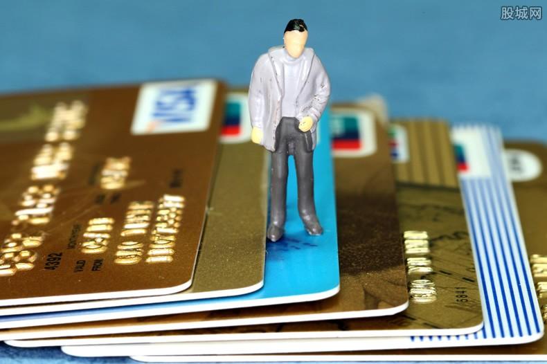 信用卡功能