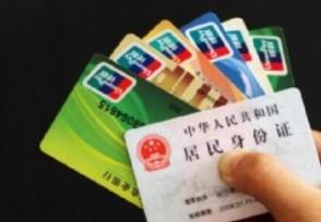 信用卡逾期了怎么跟银行协商解决 主要有哪些方法