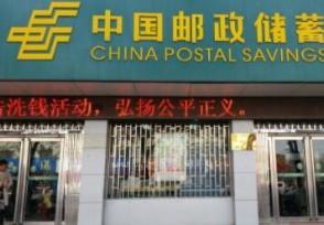 邮政银行房贷容易通过吗 以个人资质而定
