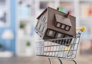 100万房子抵押贷款多少 需要满足什么条件?