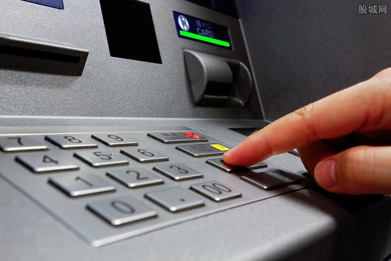 银行转账如何