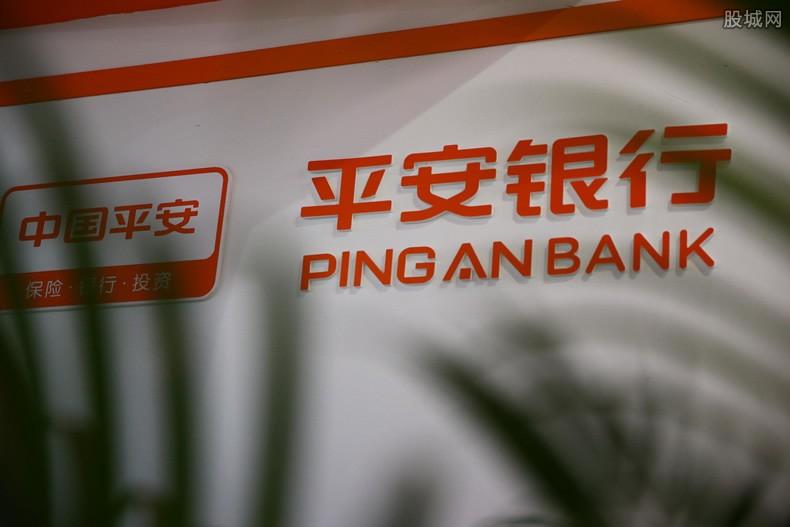 平安银行转账如何