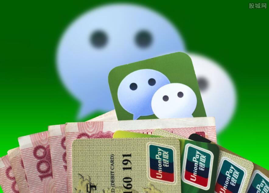 微信转账存在风险怎么办
