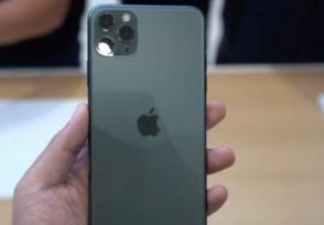 曝iPhone13国行售价 价格为5999元起