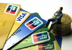 在网上办理的信用卡一定要面签吗这是必须的!