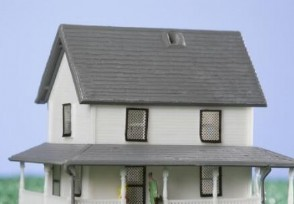 房贷批了以后多久放款大概需要1周左右的时间