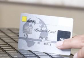银行卡突然收不到短信了怎么办或许是这几个原因导致