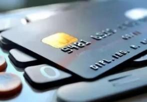 信用卡可以分期还款吗会收取一定的手续费