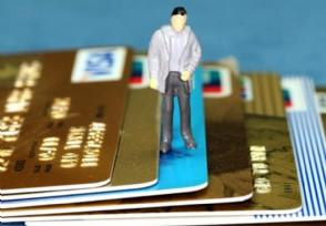 农业银行储蓄卡被冻结怎么解除冻结马上来了解一下