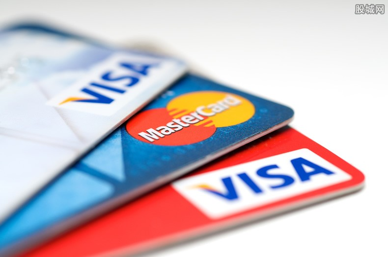 平安信用卡激活流程