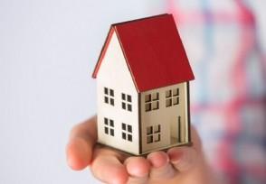 房子抵押贷款50万月供多少 不能一概而论