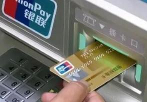 银行卡异常怎么解除具体解除方法在这里