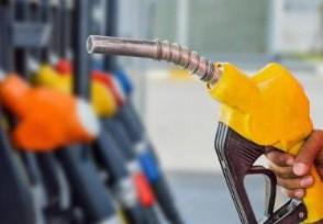 加油金能直接抵扣油款吗只能当做优惠使用