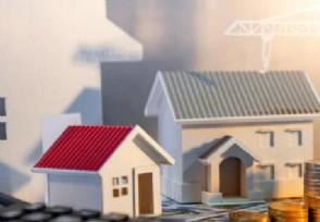 全款买房的付款方式有哪些可以提取公积金吗