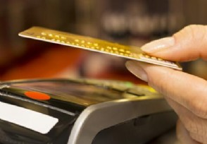 农行信用卡异常多久解除具体要看哪种原因导致的