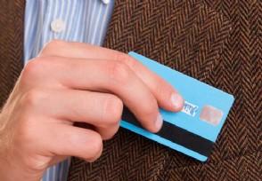 信用卡逾期3个月以上怎么处理持卡人快来看补救方法