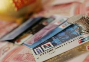 信用卡快速提额可信吗你有更好的方法吗啊?