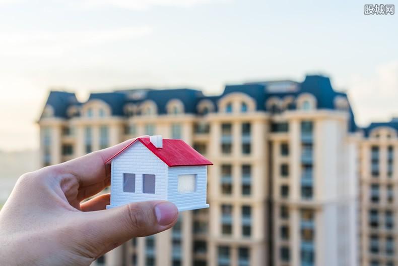 房产过户要交什么税