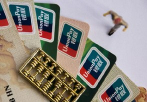 储蓄卡交易频繁被冻结怎么办一般多久能解冻