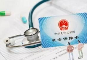 新生儿落地险能报多少钱与医保有什么区别