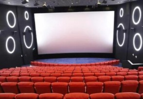 如何免费去电影院看电影白嫖电影票的方法来了