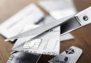休眠的信用卡会影响个人征信记录吗银行会主动清理?