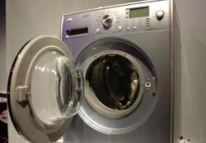 洗衣机哪个牌子最好用这几个品牌质量好