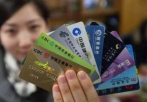 银行卡补办卡号一样吗揭补办银行卡具体步骤