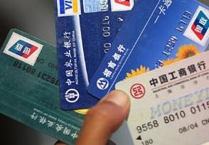 信用卡申请了不激活会不会有影响会记录在征信吗