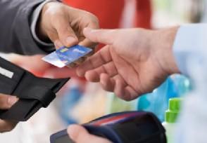 信用卡申请后不激活多久失效有规定时间吗?