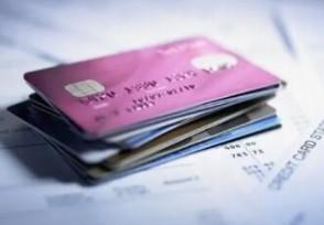 信用卡注销后还能查到交易记录吗对征信有没有影响?