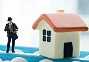 房贷可以转移给其他人吗能否更改还款年限