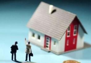 买房首付能贷款吗这种情况凑够首付会被拒绝