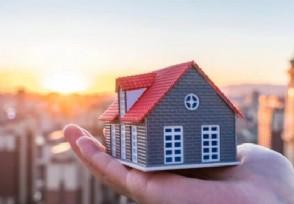 卖房子流程是什么需要注意些什么问题?