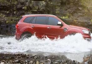 汽车涉水险一般多少钱水淹车理赔流程是什么?