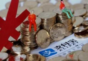 支付宝花呗借呗额度为什么降低了原因是什么?