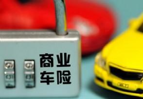 车险出险二次第二年保费上涨多少具体是怎么算的?