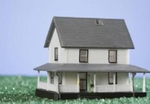 房贷一直不放款可以退房吗会扣除手续费吗?