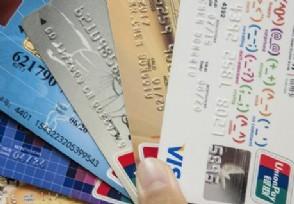 信用卡降额度怎么恢复你可以这样操作