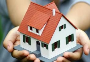 房贷利率调整时间选哪个计划买房的要提前了解