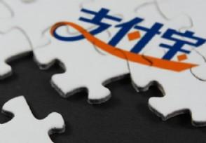 2021借呗和网商贷能同时用吗 哪个更划算