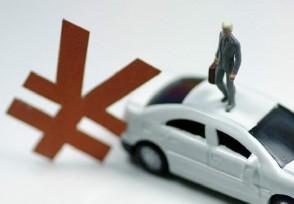 买二手车交强险可以退保吗 需要满足什么条件