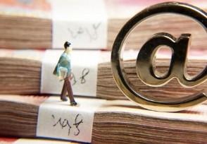 百度有钱花有额度借不出来怎么办 与个人信用有关系