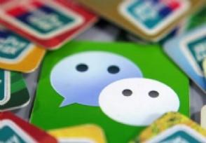 微信借钱有哪些平台 这些是比较正规借款APP