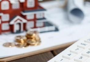 房屋维修基金使用的条件和范围 这个费用必须交吗